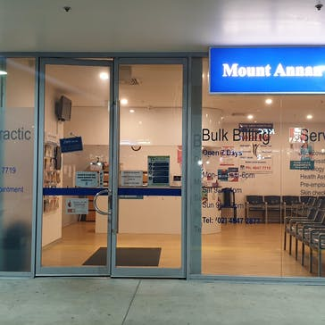 Mount Annan Medical Centre