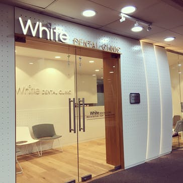 White Dental Clinic Chatswood