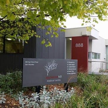 Appletree Hill Medical Centre
