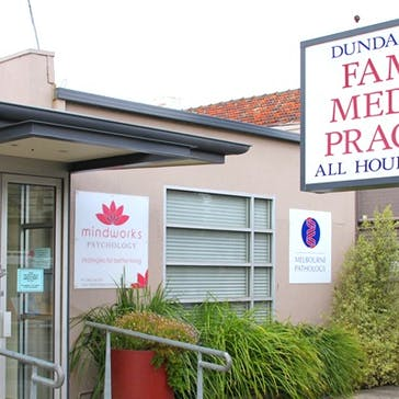 Dundas Street Medical Clinic