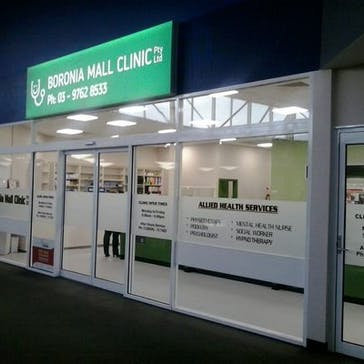 The Boronia Mall Clinic