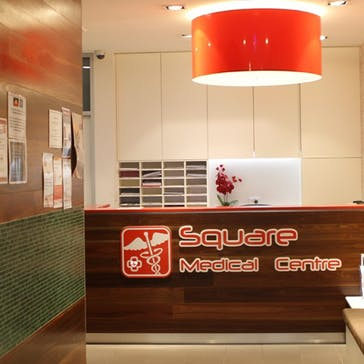 World Square Medical Centre