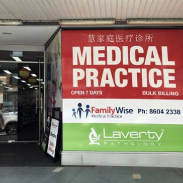 Familywise Medical Practice