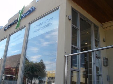 Brunswick Health's Front Entry