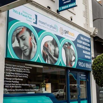 More Than Physio / Melbourne TMJ & Facial Pain Centre