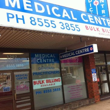 Highway Medical Centre