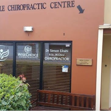Wise Choice Chiropractic