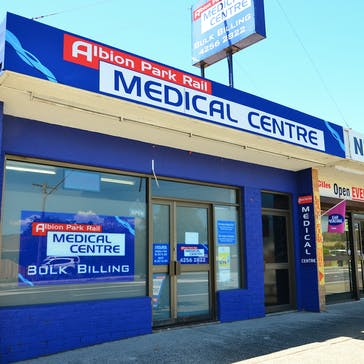 Albion Park Rail Medical Centre