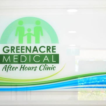 Greenacre Medical After Hours Clinic
