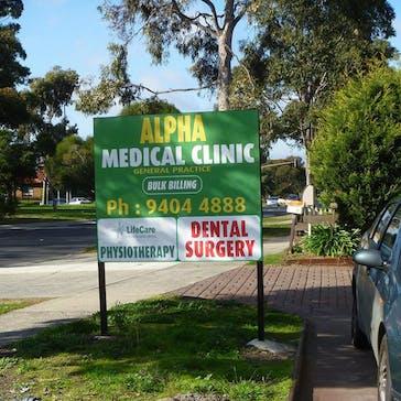 Alpha Medical Clinic
