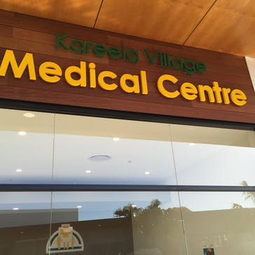 Kareela Village Medical Centre