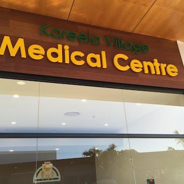 Kareela Village Medical Centre