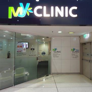 My Clinic - Sunnybank Hills