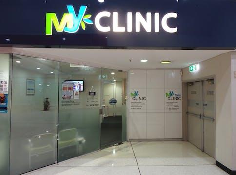 My Clinic Sunnybank Hills- since 2010