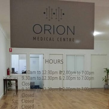 Orion Medical Centre - Upper Ferntree Gully