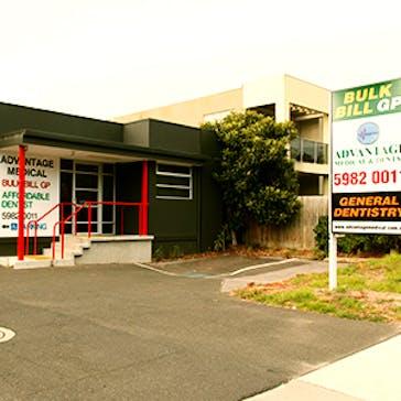 Advantage Medical & Dental Rosebud West