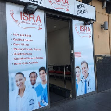 ISRA Medical Services - Liverpool