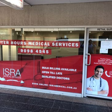 ISRA Medical Services - Parramatta