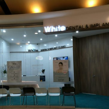 White Dental Clinic Gordon