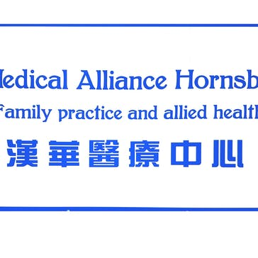 Medical Alliance - Hornsby
