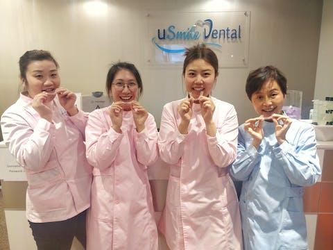 Meet the team at uSmile Dental