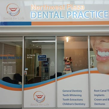 Northwest Plaza Dental Practice