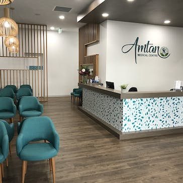 Pimpama City Medical Centre (Amtan)