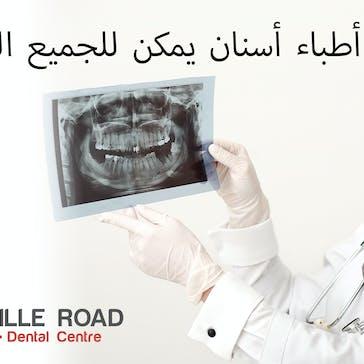 Woodville Road Dental Centre