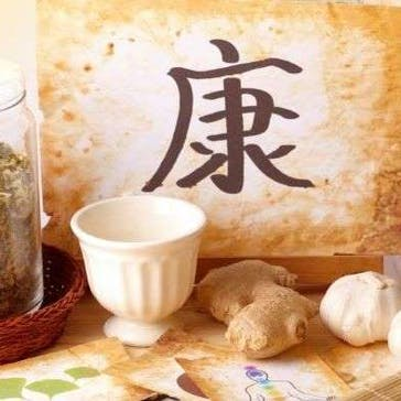 Acupuncture and Chinese Medicine Clinic - West Ryde