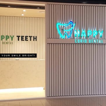 Happy Teeth Corio Dental